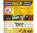 Вывески, указатели, таблички - Реклама, дизайн, web, seo в Армавире