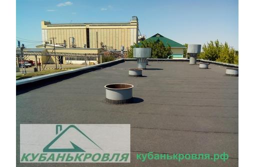 Капитальный и частичный ремонт кровли в Краснодаре и Краснодарском крае., фото — «Реклама Краснодара»