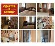 Голубицкая отдых снять жилье дом под ключ, фото — «Реклама Темрюка»