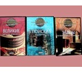 видео фильмы о древних цивилизациях на DVD - Продажа в Кубани