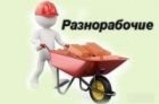 Бригада каменщиков, фото — «Реклама Армавира»