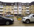 Продажа   квартиры в центре города, фото — «Реклама Горячего Ключа»