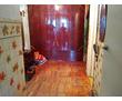 продажа 2-комнатной квартиры в центре города, фото — «Реклама Горячего Ключа»