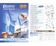 Водосточная система Plastmo Пластмо в Армавире и Новокубанске, фото — «Реклама Армавира»