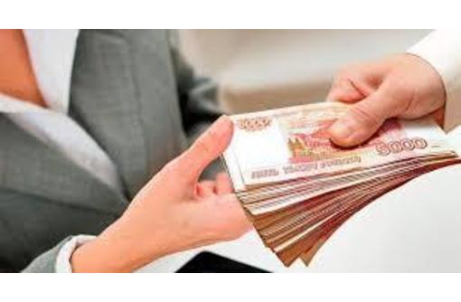 Помощь в получении кредитов для юр и физ лиц, фото — «Реклама Краснодара»