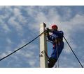 Электромонтажные работы 0.4-10кВ - Энергосбережение в Сочи