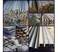 Металлопрокат (арматура, труба проф, уголок, лист, полоса, швеллер, кругляк и др) - Металлы, металлопрокат в Краснодаре