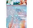Детская стоматология без боли и страха!, фото — «Реклама Краснодара»
