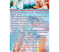 Детская стоматология без боли и страха! - Стоматология в Краснодаре