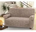 Ремонт и перетяжка мягкой мебели - Мягкая мебель в Новороссийске