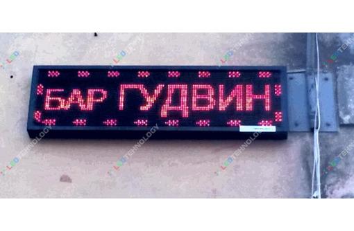 Светодиодная бегущая строка красная, фото — «Реклама Белореченска»