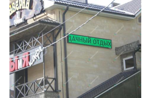 Светодиодная бегущая строка зеленая, фото — «Реклама Белореченска»