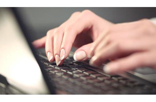 Работа с текстом (на дому), фото — «Реклама Тихорецка»