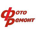Профессиональный ремонт фотоаппаратов в Армавире - Ремонт в Армавире