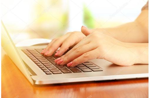 Наборщик текстов (3-4 часа в день, хорошая оплата), фото — «Реклама Горячего Ключа»