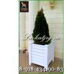 Большие уличные кашпо из дерева лиственницы на металлическом каркасе - Садовая мебель и декор в Сочи
