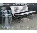 Современные парковые скамейки из лиственницы на стальных опорах СТк40л-1,8 - Садовая мебель и декор в Сочи