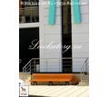 Скамья 3 метра чугунная с сиденьем из лиственницы СЧл-3 - Садовая мебель и декор в Сочи