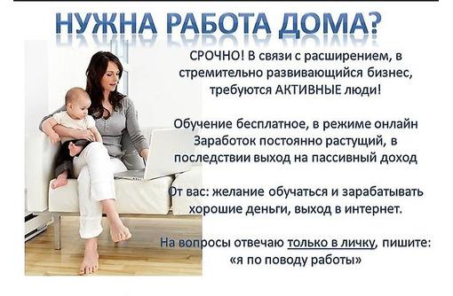 Требуется Менеджер по работе с партнерами, фото — «Реклама Новороссийска»