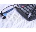 Бухгалтерские услуги удаленно - Бухгалтерские услуги в Краснодаре