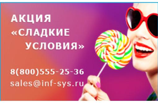 Переводите платежные терминалы на SkySend и получите финансовые условия на 20% лучше, фото — «Реклама Усть-Лабинска»