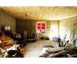 Продается студия без ремонта 76 м2, фото — «Реклама Апшеронска»