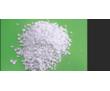 Перлит строительный и агроперлит, фото — «Реклама Приморско-Ахтарска»