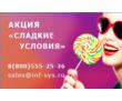 Переводите платежные терминалы на SkySend и получите финансовые условия на 20% лучше, фото — «Реклама Тихорецка»