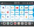 Программное обеспечение платежных терминалов нового поколения, фото — «Реклама Тихорецка»