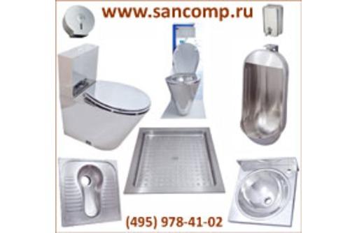 Сантехника антивандальная из нержавеющей стали, фото — «Реклама Краснодара»