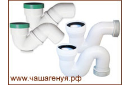 """Сифон для чаши """"Генуя"""" косой под 45 градусов, фото — «Реклама Краснодара»"""