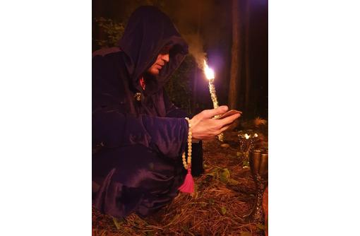 приворот и сложные обряды высшей магии, фото — «Реклама Апшеронска»