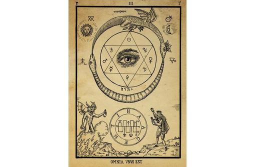 Колдовство высшая элитная магия, фото — «Реклама Ейска»