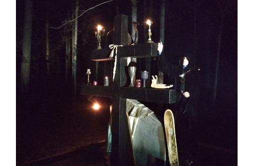 Высшее колдовское искусство черной и белой магии, фото — «Реклама Кореновска»