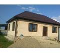 Строительство домов из газобетона, кирпича, индивидуальный подход! - Строительные работы в Белореченске