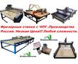 Вибропресс 8 тонн по производству теплоблоков, брусчатки, блоков с облицовкой., фото — «Реклама Краснодара»