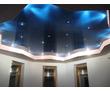 """Натяжные потолки от компании """"Арт-проект"""", фото — «Реклама Тимашевска»"""