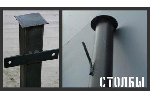 Прочные металлические столбы, фото — «Реклама Белореченска»