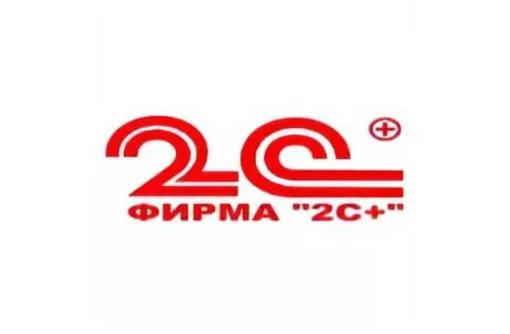 Услуги программиста, ремонт кассовых аппаратов, фото — «Реклама Белореченска»
