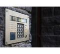 Установка и обслуживание домофонов - Охрана, безопасность в Новокубанске