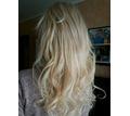 Качественное наращивание волос - Маникюр, педикюр, наращивание в Кубани