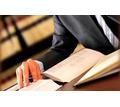 Требуется помощник адвоката, судьи - Юристы / консалтинг в Кубани