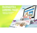 Лендинг (одностраничный сайт), сайт-визитка под ключ - Реклама, дизайн, web, seo в Кубани