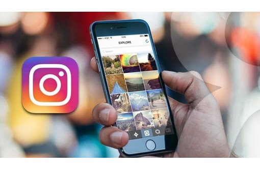 Комплексное оформление и ведение аккаунта Instagram, фото — «Реклама Краснодара»