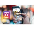 Комплексное оформление и ведение аккаунта Instagram - Реклама, дизайн, web, seo в Кубани
