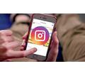 Редактирование шапки профиля Instagram - Реклама, дизайн, web, seo в Краснодаре