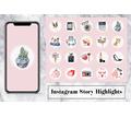 Создание дизайна аватарки и актуальных сторис Instagram - Реклама, дизайн, web, seo в Краснодаре