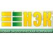 Услуги по Экологии. Подготовка документов., фото — «Реклама Краснодара»
