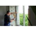 Установка металлопластиковых окон - Окна в Сочи