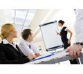 Специалист по обучению персонала - Образование / воспитание в Кубани